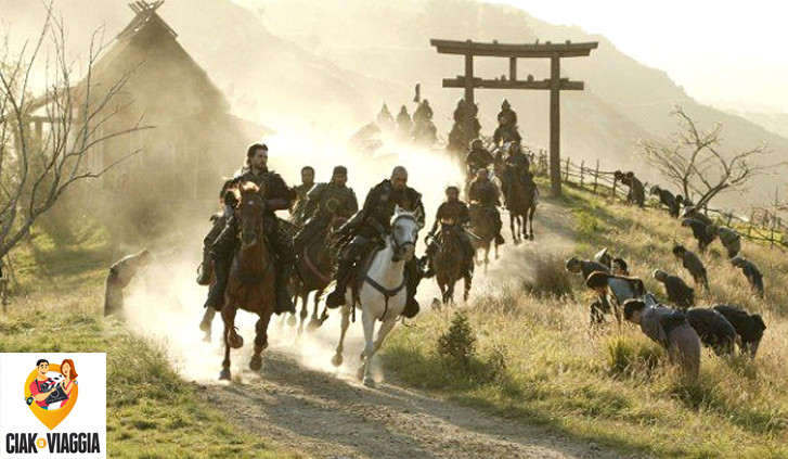 """Scena del film """"L'ultimo Samurai"""""""